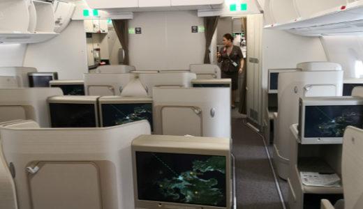 【アシアナ航空】ビジネスクラス搭乗記 おすすめ機材・機内食・評判・感想等レポート(福岡-ソウル仁川)