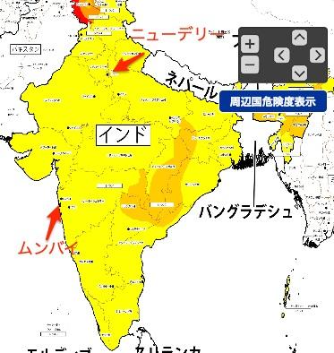 インドの治安海外安全情報2019年