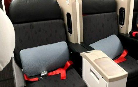 【トルコ航空】ビジネスクラス搭乗記 B777-300ER 機内食 座席 アメニティなど(ソウル仁川-イスタンブール)