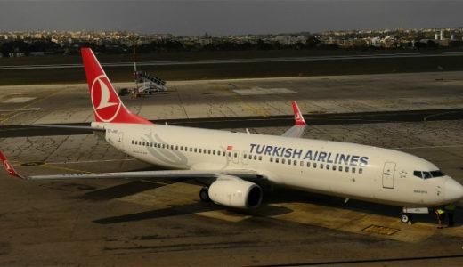 【トルコ航空ビジネスクラス搭乗記】B737-800の座席 機内食など<マルタ-イスタンブール>