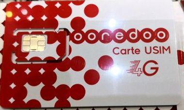 【チュニジア】チュニス空港でSIMカードを購入 使用した感想 Wi-Fi・通信速度など