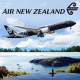 【ニュージーランド航空特典航空券】ANAマイル30%割引キャンペーンでビジネスクラスを予約・発券
