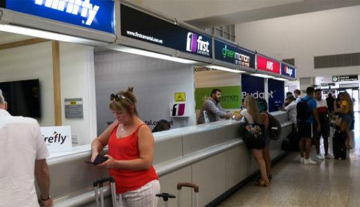 【マルタ旅行】格安価格での海外レンタカーの借り方 初心者向けにおすすめ予約方法から返却までの流れを解説
