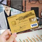 【今年最大級】初年度年会費無料のクレジットカードをポイントサイト経由で発行するだけで20,000円もらえる!しかも2年目以降年会費も激安<ライフメディア・モッピー> 即決で申込