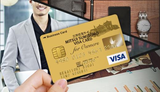 【年会費無料】クレジッドカード発行のみで17,000円ゲット!条件次第では約3万円もらえるポイントサイトが出現<げん玉>