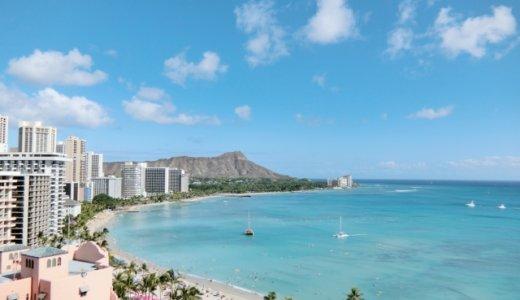 【ANA国際線特典航空券】夏休みのハワイ ホノルル往復プレミアムエコノミー家族全員分ゲット!空席はまた出てくるかも?