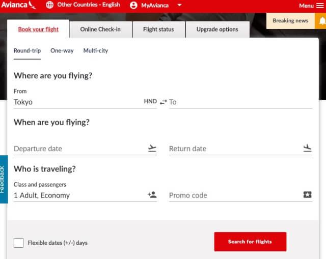 アビアンカ航空オンライン予約の変更・キャンセル方法