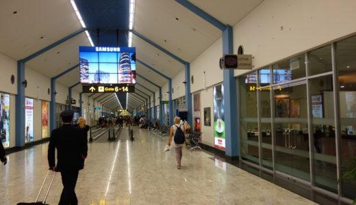 利用したことある空港は100超!将来の旅に備えるため、空港での良くない思い出も共有