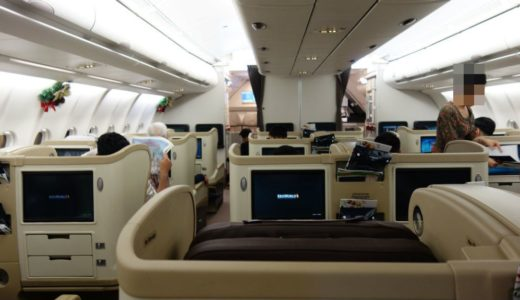 【シンガポール航空ビジネスクラス搭乗記】A330-300機材の座席・機内食など