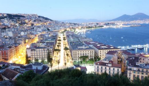 ANAとアリタリアの提携でANAマイルを使ったイタリア旅行が便利に!ANA陸マイラー目線で徹底解説