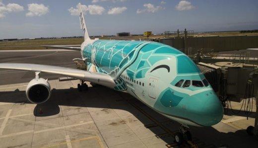 ANAプレミアムエコノミークラス搭乗記 成田-ホノルル【FLYING HONU】