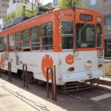 熊本県内nimocaポイント交換機への行き方<ANAマイルに交換>