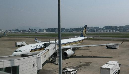 シンガポール航空 福岡発 SQ655 ビジネスクラス搭乗記 モバイルチェックイン 機内食 など