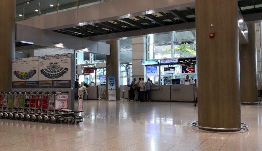 【仁川国際空港】無料トランジットツアーに参加したのでレポート
