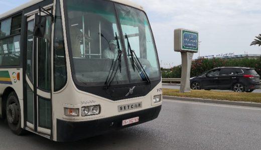 【チュニジア】チュニス空港から市内へのアクセスガイド タクシーかバスか