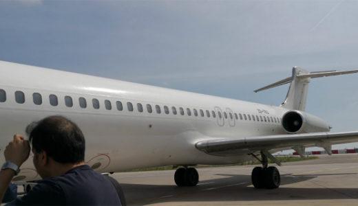 【チュニスエア・エクスプレス】予約から搭乗記まで チュニス-マルタの移動手段として利用