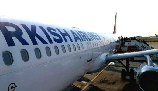 【ターキッシュエアラインズ】残念なビジネスクラス搭乗記 A321の座席など感想レビュー