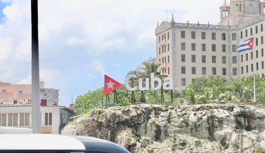【キューバ】ハバナ旧市街・新市街・革命広場の観光はバスツアー(T1)が便利でお得!