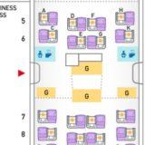 【ANAビジネスクラス搭乗記】羽田-ロサンゼルス(NH106便)の機種機材・座席・機内食など