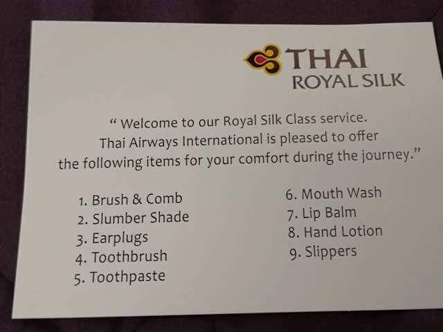 タイ航空ビジネスクラスアメニティ一覧