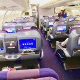 【タイ航空】ビジネスクラス搭乗記 (TG648 バンコク-福岡)