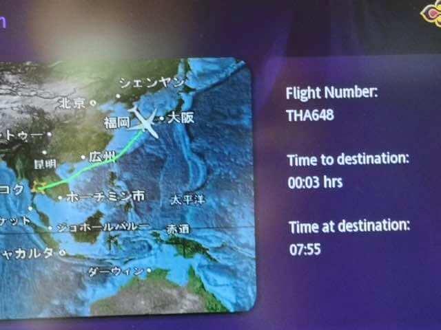 タイ航空バンコクー福岡フライトマップ