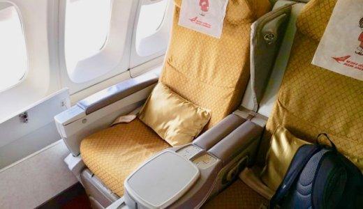 【エアインディア】ムンバイ-デリー ビジネスクラス  遅延状況 機内食 GVKラウンジなど 国内線なのにジャンボジェット(747-400)