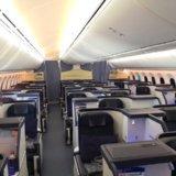 【ANAビジネスクラス搭乗記2019】おすすめ機種機材 座席 機内食など(NH829成田-ムンバイ)