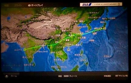 NH829 成田 ムンバイ フライトマップ