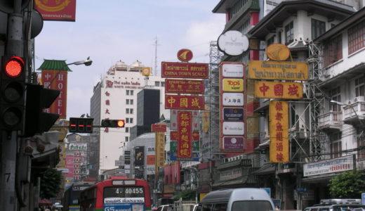 【12月29日出国】年末年始の成田~バンコク往復を25,000円で確保した話【1月3日帰国】