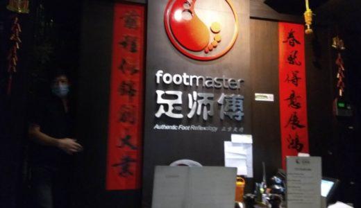 【バンコク】おすすめフットマッサージ(足つぼ・足裏)厳選4店!【台湾式・タイ式】