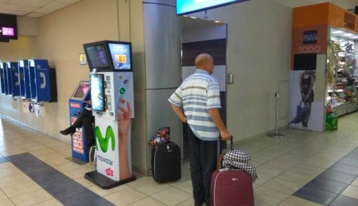 【パナマ基本情報】空港アクセス・パナマシティの治安・両替・通信手段ほか