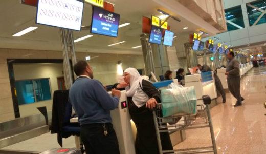 【カイロ国際空港】異なるターミナル間の移動・乗継方法とは?~ How to transfer at Cairo Airport, between terminals ~