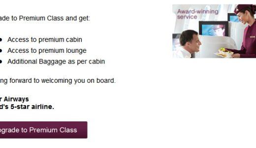 【カタール航空】ビジネスクラス利用には格安エコノミーからのアップグレードオファーが現実的【QR813羽田~ドーハ ビジネスクラス搭乗記など】
