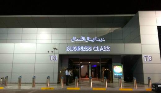 【エティハド航空セール】ビジネスクラス欧州往復キャンペーン!5つ星高級ホテル宿泊込で最安10万円台から!