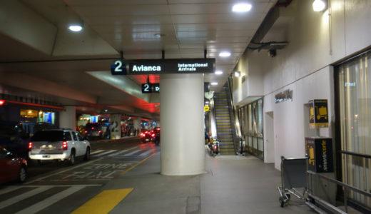 『アビアンカ航空』ビジネスクラス搭乗記 AV641便(ロサンゼルス-サンホセ)