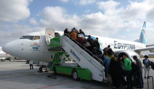 エジプト航空ビジネスクラス搭乗記(イスタンブール→カイロ)【10日間世界一周記:その5】