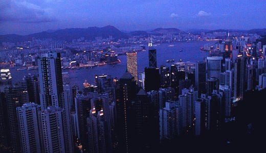ANAマイル国際線特典航空券等で福岡空港から香港・マカオへ格安で行く方法まとめ