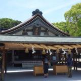宗像大社、宗像大島へのアクセス、行き方、モデルルートを紹介!「『神宿る島』宗像・沖ノ島と関連遺産群」