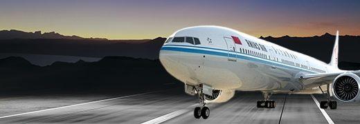 中国国際航空(エアチャイナ)は危険?感想・評判・評価