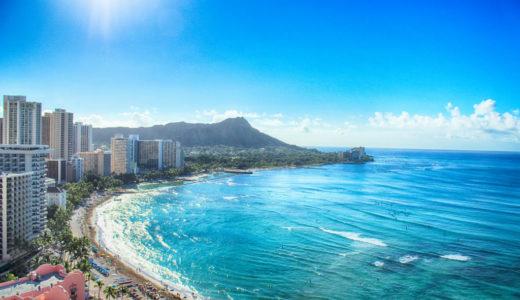 【JALマイル・3ヶ月でビジネスクラスでハワイ プロジェクト】ポイントサイト『モッピー』10月度の活用方針