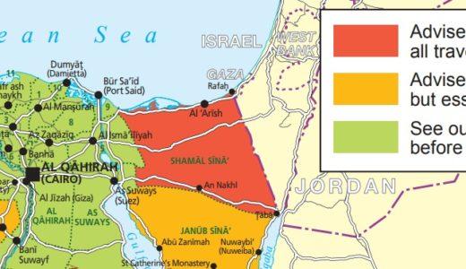 【エジプト治安2019】カイロやピラミッドは危険?旅行してきたのでレポート