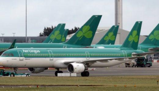 エアリンガス(Aer Lingus)搭乗記 予約方法から荷物、マイルまで