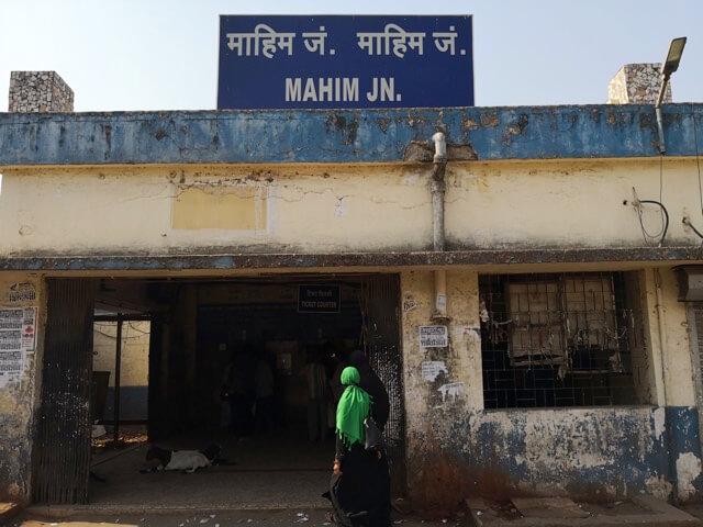 ダラヴィ地区最寄りのマヒム駅