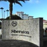 【シェラトン沖縄サンマリーナリゾート】全ての客室タイプを調査した結果 おすすめのお部屋は?【サウスタワー/メインタワー】